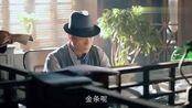 一代枭雄:何辅堂一开始只是怀疑李兰群是汉奸,现在证据确凿了