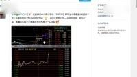 【天生我财】宋仲基来京感动落泪 自曝在中国A股中:获利3000万,宋仲基是如何做到的?