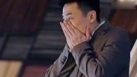 《欢乐颂》刘涛祖峰激情吻戏视频片段_标清