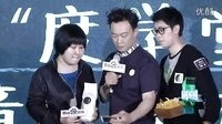 陈奕迅发片力邀林俊杰操刀 周迅为男友求演唱会门票