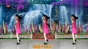 清蓉广场舞《DJ怎么开心怎么活》原创32步