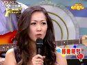 快乐龙卷风 100107 李岳峰获得第四届大魔镜冠军