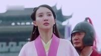 林三冲火海救人 深情一吻定情玉若 《极品家丁》24集精彩片段