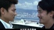 刘德华和梁朝伟两大影帝经典电影《无间道》主题曲