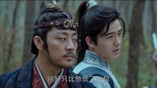 琅琊榜之风起长林:刘昊然