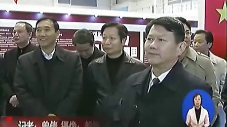 广东:调动全社会参与反渎职侵权工作101216 广东新闻联播