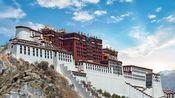 走进西藏 - 布达拉宫
