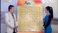象棋基础教程视频_象棋教室主讲是谁_中国象棋文化解读