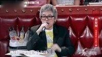 薛之谦秀撩汉新技能 强行公主抱迷晕刘维 160610 火星情报局
