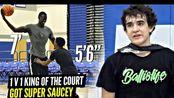 【单挑局】5'6 尺Aquille Carr vs 7' 尺Makur Maker 1v1车轮战单挑!