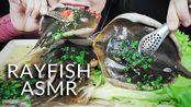 【玲玲小姐姐】助眠油炸鱼(溜冰鱼、黄貂鱼),有蔬菜脆嚼的味道linh-助眠(2019年10月17日18时46分)