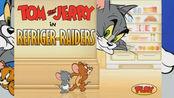 猫和老鼠卡通游戏:冰箱保卫战