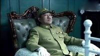 《飞虎队大营救》八路军小分队临时政委黄亦峰与国军营救小队营长左忠良大大出手