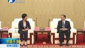 许甘露会见澳门特别行政区政府行政法务司司长陈海帆