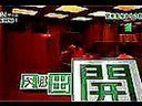 【搞笑排行榜3】www.ihuikou.net www.puer163.com 绝对经典