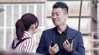 《北上广依然相信爱情》朱亚文陈妍希成欢喜冤家