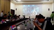 泸州中国达人秀新闻发布会现场