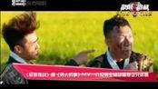 《极限挑战》曝《男人的事》MV 六位男主角合唱感念兄弟情