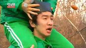 李光洙刘在石被PD说是傻瓜温达,刘在石:和李光洙一起就变傻瓜!