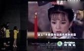 胥渡吧上《中国达人秀》。赵薇苏有朋笑到飙泪