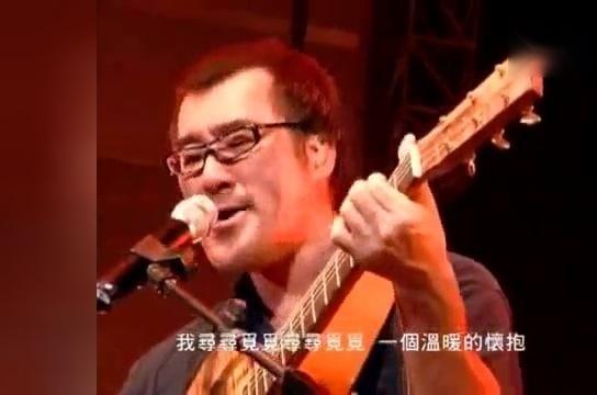 李宗盛现场演唱《我是一只小小鸟》
