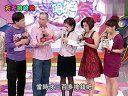 天天好好笑:吴静娴、刘丽丽、吕云保、陈幼芳(1-5)20101027