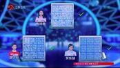 最强大脑:陈诗雨超常发挥完成拼图数独,这才是她真正实力