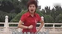 秦腔 商芳会【斩黄袍】 高清视频-秦腔戏曲网 标清