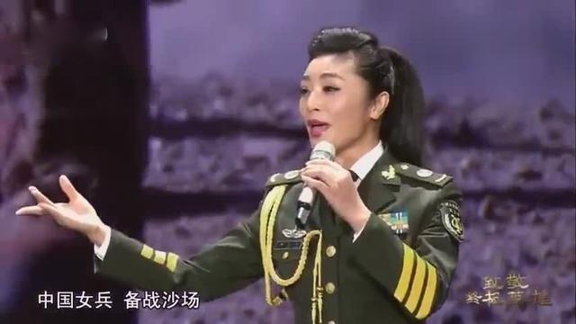 李丹阳《中国女兵》词:胡力/王磊,曲:胡力