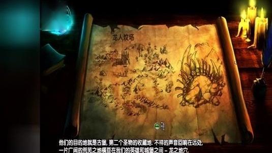 东北话 娱乐解说 单机游戏《三位一体》娱乐通关 第2期
