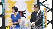 2007.05.11康熙來了完整版 竹籬笆內的春天-王偉忠、徐乃麟、邰智源、孫鵬、琇琴