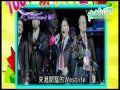 娱乐播报-20111024-Westlife宣布解散成员单飞独自发展