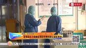 抗击疫情:医保局在行动 全力保障疫情防控期间群众就医报销