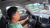 [胖哥试车]第八十五期 试驾长安CS75