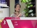 《艺术人生》 20141120 陈国星专辑(上)
