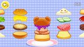精华视频 宝宝美食街 欢乐美食街 汉堡店、甜品店、烧烤店 宝宝巴士-iKu