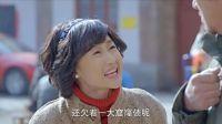 黄大妮电视剧全集29集