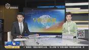 法制晚报:新闻链接--颐和园石狮遭风筝线捆绑 专家称会加速文物老化