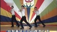 最新幼儿园早操幼儿舞蹈视频_GO!GO!GO!
