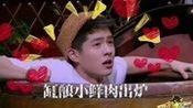 《明星大侦探》这一次是真的要来啦!首期竟是刘昊然和他!!!