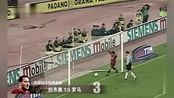 狼王退役, 托蒂职业生涯十佳精彩进球-天下足球《狼图腾》