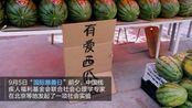 """""""吃瓜群众""""了不起 中国网友半年捐了18亿"""