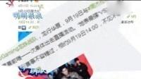 9月19日周杰伦JT战队迎战龙珠 周杰伦自曝将亲自登场