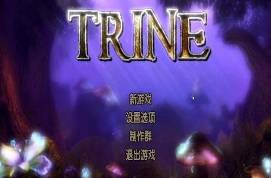 东北话 娱乐解说 单机游戏《三位一体》娱乐通关 第1期