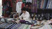 【纪录片】纪实72小时【老式布店】时间停在布料里