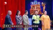 【#欢乐喜剧人#】王菊甜美演绎《创造10...