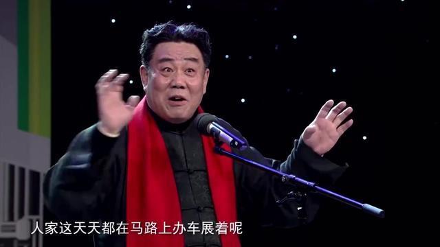 相声:《陕西乱弹》最牛陕派清口郑卫东 手把手教你爆笑陕西话