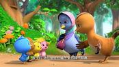 萌鸡小队:鸽子阿姨来了,她是从城里过来的,一起来看看吧