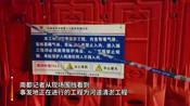 深圳暴雨引发洪水致7人遇难 每人将赔付25万元
