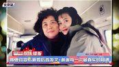 陈德容宣布离婚后首发文:谢谢每一次最真实的相遇